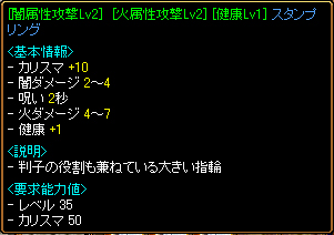 RedStone-07.02.26[07].jpg